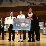 군포시립소년·소녀합창단, 세계청소년합창대회 '금메달' 수상