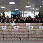 한국생활개선 부천시연합회 이웃돕기 행사 진행