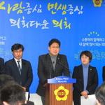 서울외곽 고속道 고집하는 '구시대적' 서울시의회 유감