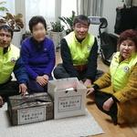 가정위탁 보호가정 아동에 '생일 축하' 청학동 지역사회보장협의체 선물 전달