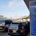 인천공항 콜밴 상차장 운영 갈등 봉합