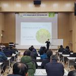 남양주 와부읍 등 5곳서  '친환경작물 고급화' 과정 진행