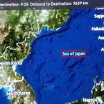 서경덕 교수팀 '전 세계 동해 되찾기 캠페인' 펼쳐
