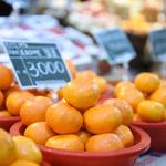 하남시, 2월1일부터 '가격표시제 이행실태 점검'