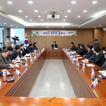 이천시 '해외시개단 경제인협 발대식' 12개사 참여