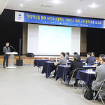 평택시,'행정혁신을 통해 시민과 소통하는 거버넌스 체계구축 용역' 최종 보고회 개최
