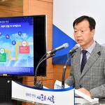 시흥시,국제안전도시 공인사업 추진 계획 발표