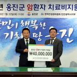 옹진군·건강관리협회 인천시지부 취약계층 암 치료비 지원 협약 체결