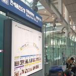인천공항 T1·탑승동 면세품 인도장 확대