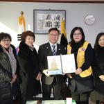구리시의회, 대한적십자 회원 유공자 금장 포장 수여