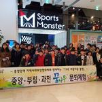 과천시 중앙권역협의체, 하남 스타필드서 '꿈나무 문화체험'