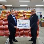 인천 부평감리교회, 부평2동에 사랑의 쌀 전달