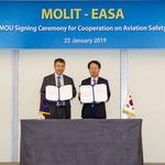 국토부-유럽항공안전청 MOU… 기술 분야 교류