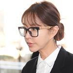 원정도박 혐의 '슈', 공소 사실 모두 인정…다음 재판은 2월 7일