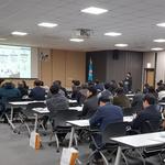 동두천시, 2019년 중소·벤처기업 지원시책 합동설명회 개최