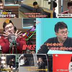 '전참시' 이승윤·박성광, 보석같은 매니저 덕에 라디오부터 광고까지! GO GO
