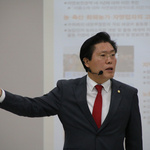 송석준 의원, '이천시에서 대한민국까지' 주제로  의정보고회