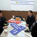 경기도의원 3명 반도체 특화 클러스터 이천유치 위한 논의