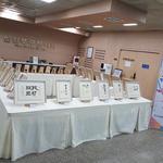 인천북구도서관, 내달 8일까지 지역 서예가 참여 '청렴 고사성어 展'