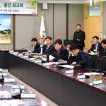 광주시, 행정구역 개편 타당성 용역 중간보고회 개최