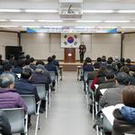 이천시지속가능발전협의회 사업보고회 및 2019년 정기총회 개최