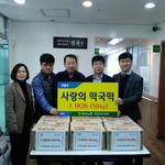 농협 과천시지부 '따뜻한 온정' 담은 설맞이 떡국떡 기부