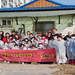 연천군자원봉사센터 봉달가족봉사단 '한전 따뜻한 겨울 연탄나눔' 활동