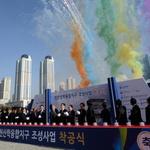 인천 항공산업 미래 밝힐 산학융합지구 조성 '첫발'