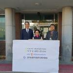 동두천양주교육청, 애신아동센터 등 복지시설 6곳 방문