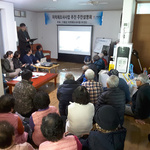 가평군 '이곡1지구 지적재조사'관련  주민설명회