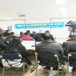 평택시,  '신평지역 도시재생활성화계획' 수립 위한 주민공청회 개최