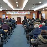 이천시, 2019년 새해농업인 실용교육 성황리 마무리