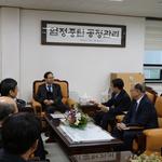 박영수 중앙선관위 사무총장 인천시선관위 방문