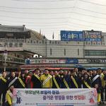 가스안전 경기본부, 수원 전통시장에서 유관기관 합동 가스안전 캠페인