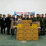인천시 미추홀구 통합방위협의회,군 장병에 위문품 전달