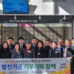 인천대학교 발전기금재단 송도캠서 고액기부자 예우 행사 열어 친목 도모