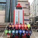 경기공동모금회 북부본부, '사랑의 온도 115도 달성' 목표 초과
