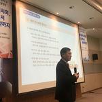 무협 경기북부본부,  '해외전시회, 상담에서 계약까지' 주제로 설명회