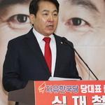 """""""총선 승리로 이끌 선봉장 뽑아야"""""""