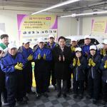 용인시청 주차장에 '에코 스팀세차장 효(孝)' 본격 운영