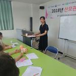남양주시, 노인 위한 맞춤형 취업교육 제공하는 '60+ 교육센터' 운영