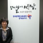 취업 네트워크로 장애인~기업 고용 미스매칭 해소