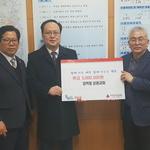 인천 임학성광교회 이웃돕기 성금 쾌척