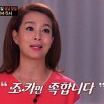 김원희, 각자의 길을 향해 간가 '박수 갈채'로, 유튜버 조쉬부부 '젊은 패기'가
