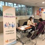 의정부시보건소,치매 집중 관리 지원하는 원스톱 서비스 시행