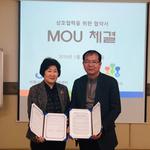 의왕도시공사,육아종합지원센터와 상호 협력 업무협약