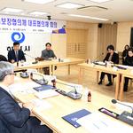 하남시,  '하남시지역사회보장협의체 제7기 대표협의체 심의회' 개최