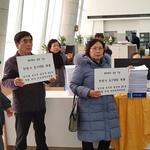광주역세권 2단계 개발 멈추라며 3117명 탄원