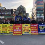 이천시의회, 분수대오거리서 'SK하이닉스 클러스터' 유치전