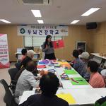 하남시 치매안심센터서 두뇌건강학교 운영